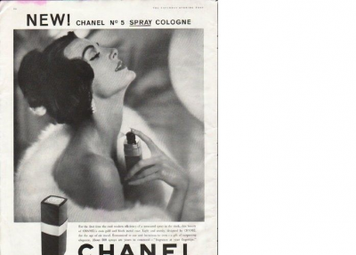 Η Coco Chanel & το Chanel No 5